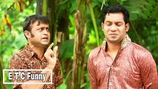 Bangla Funny Natok SAOWAL by Aa kho Mo Hasan - Taniya Brishty - New Eid Natok 2017
