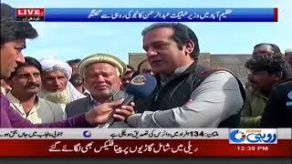 مسلم لیگ ن کے امیدوار پیر اقبال شاہ قریشی کی الیکشن کمپین جاری