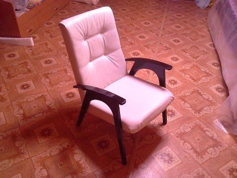 Как перетянуть советское кресло