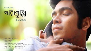 Poritripti | Bangla Short Film 2017 | Eid Natok | Inner Sight