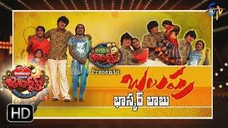 Jabardsth |20th April  2017 | Full Episode | ETV Telugu