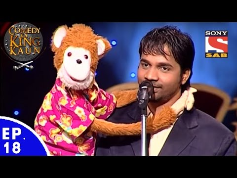 Xxx Mp4 Comedy Ka King Kaun Episode 18 Comic War Raja Rancho Saleem Afridi And Gaurav Sharma 3gp Sex