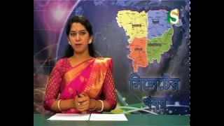 Osmaninagar Union Election Campaign Report by Channel S