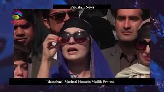 Pakistan News @TAG TV Bureau Feb 5