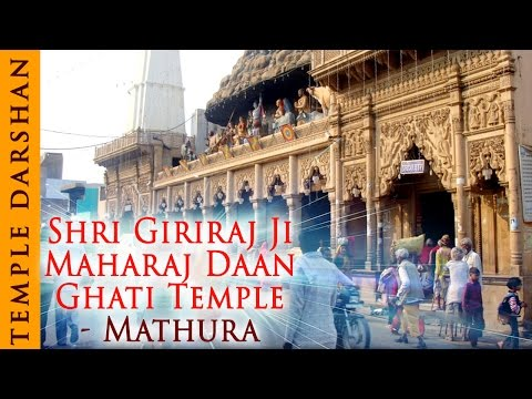 Shri Giriraj Ji Maharaj Daan Ghati Temple - Govardhan - Mathura - Temple Tours Of India