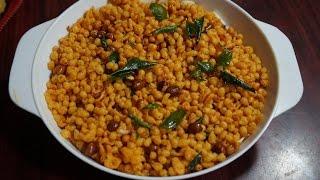 karam boondi- Spicy Boondi recipe tea time snack in telugu by siri@siriplaza.com