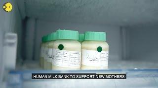 Breast Milk Banks of India (WION Original)