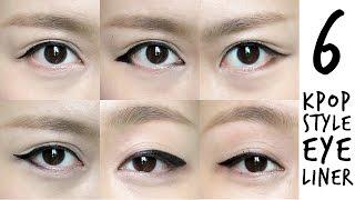 K-pop Inspired Korean Style Eyeliner Tutorial