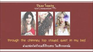 [Karaoke-Thaisub] TTS - Dear Santa (English version)