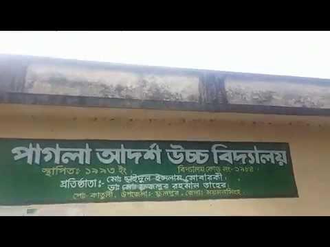 Xxx Mp4 Pagla Adarsha High School Fulbaria Mymensingh 3gp Sex