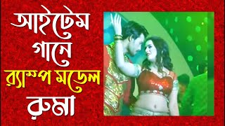 'U-turn' Movie- Jamuna TV
