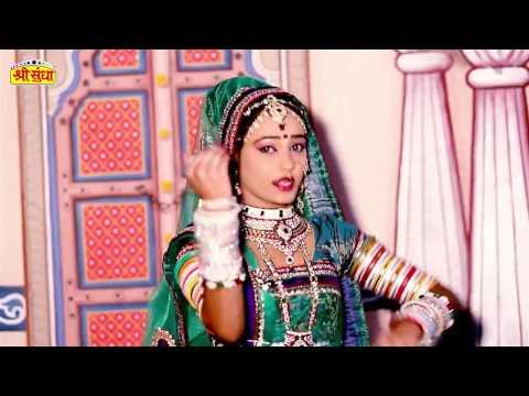 Xxx Mp4 New Marwadi Vivah Song 2017 Babosa Re Sone Bani Geeta Goswami FULL HD Banna Banni Geet 3gp Sex