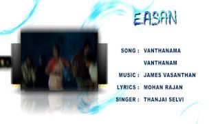 Eesan tamil movie best song
