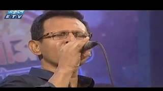 Aj keno mon udashi hoye by different touch। Bangla Band Song 2017।