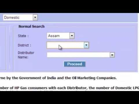 Check HPCL (Hindustan) aadhaar gas linking status and remaning number of subsidy cylinder online