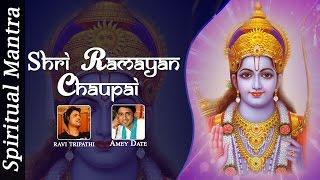 Shri Ramayan Chaupai || Rama Bhajana | Ramayan Chopaiyan ( Full Song )