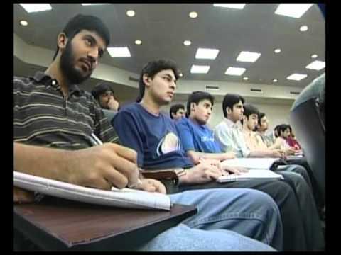 Documentary on LUMS 2007