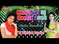 Download 2018 क सबस ह ट ग न DJ DKS COM Bhoj Puri Dj Remix Songs mp3