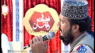 Hum Banawat Se Nahi Kehte by Sultani Sahab (ہم بناوت سے نہیں کہتے(سلطانی صاحب