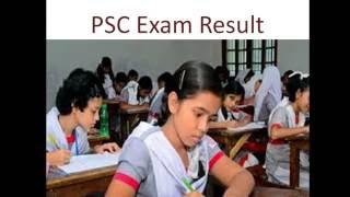 PSC Result 2016 Bangladesh all education board