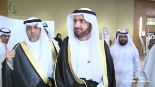 المؤتمر الوطني الخامس للجودة - الرياض