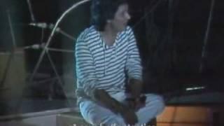 Roberto Carlos - Não se afaste de mim (1981)
