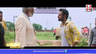 Punjabi Film ' KAPTAAN' Public Review | Hamdard TV |