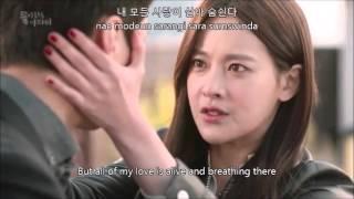 노을 (Noel) - 다시 (Again) [Please Come Back Mister, OST] Hangul + Romanization + English Sub