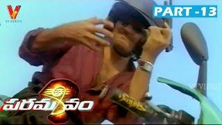 Paramasivam | Part 13/13 | Ajith Kumar | Laila | V9 Videos