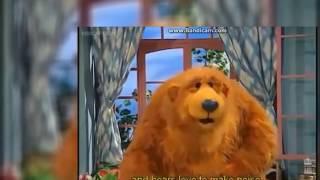 Bear in the Big Blue House Dancin the Day Away