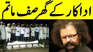 Actor Ayub Khosa Brother Breaking News