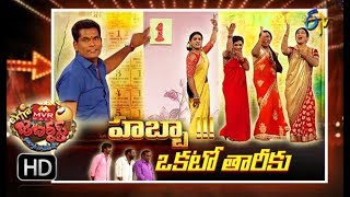 Extra Jabardasth 10th August 2018   Full Episode   ETV Telugu