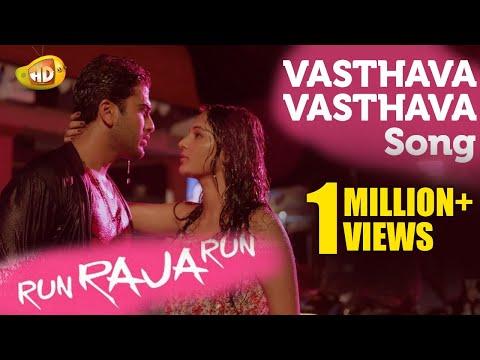 Xxx Mp4 Run Raja Run Video Songs Vasthava Vasthava Song Sharwanand Seerat Kapoor Ghibran 3gp Sex