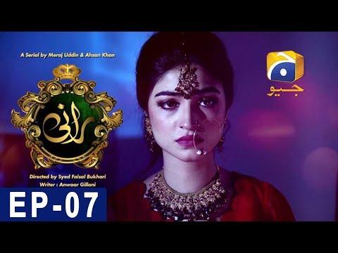 Rani - Episode 7 | Har Pal Geo