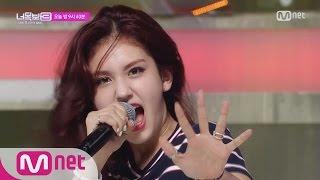 I Can See Your Voice 3 [선공개]화가난다...! 소미, 숨겨둔 '락 스피릿' 폭발!(오늘밤9시40분) 160908 EP.11