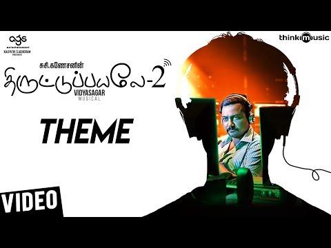 Xxx Mp4 Thiruttuppayale 2 Theme Video Song Susi Ganeshan Bobby Simha Prasanna Amala Paul Vidya Sagar 3gp Sex