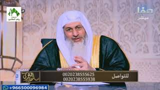 فتاوى قناة صفا (137) للشيخ مصطفى العدوي 8-1-2018