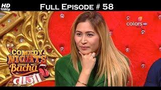 Comedy Nights Bachao Taaza - 6th November 2016 - कॉमेडी नाइट्स बचाओ ताज़ा- Full Episode