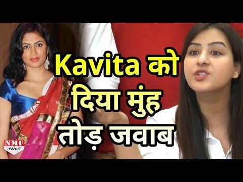 Xxx Mp4 Shilpa Shinde ने दिया Kavita Kaushik को मुहं तोड़ जवाब कहा 'जितने मुँह उतनी बातें' 3gp Sex