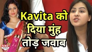 Shilpa Shinde ने दिया Kavita Kaushik को मुहं तोड़ जवाब -कहा-'जितने मुँह उतनी बातें'
