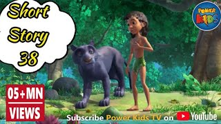 Jungle Book Short Story Part 38