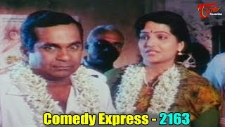Comedy Express 2163 | Back to Back | Latest Telugu Comedy Scenes | #TeluguOne