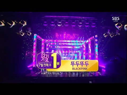 Blackpink 뚜두뚜두 Ddu Du Ddu Du 0701 Sbs Inkigayo No 1 Of The Week