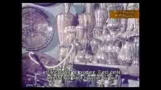 الفيلم التسجيلى النادر خان الخليلى