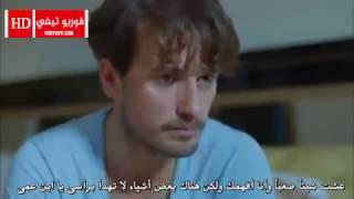 مسلسل لن اتخلى ابدا الحلقة 21 مترجمة