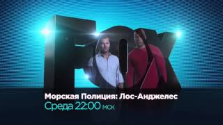 FOX HD Russia - Continuity June 2015 [King Of TV Sat]