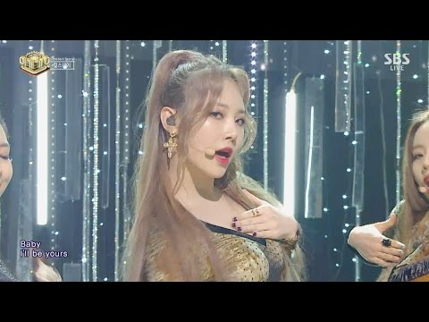 Girl s Day 걸스데이 I`ll Be Yours & Love Again Inkigayo 인기가요 20170402