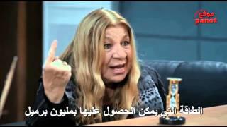 مسلسل وادي الذئاب 10 الحلقة 14 كاملة ومترجمة