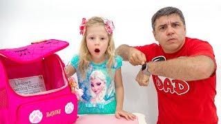 Настя и папа собираются в школу - песенка для детей