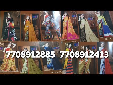 Xxx Mp4 Thamana Combo Offers Sarees Collections Lalithas New Collections 7708912885 7708912413 3gp Sex
